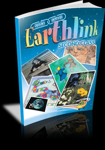 Earthlink 2nd Class