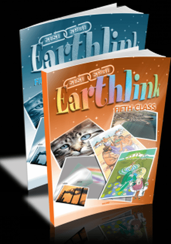 Earthlink 5th Class Combo