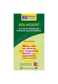 Essentials Unfolded – Eolaiocht